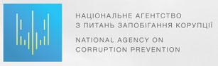 Національне агентство з питань запобігання корупції