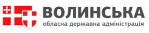 Офіційний сайт Волинської обласної державної адміністрації